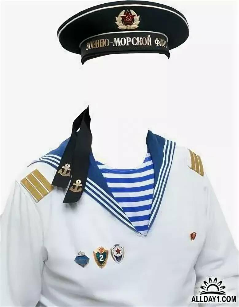 картинки военной формы моряк пользуются слабой