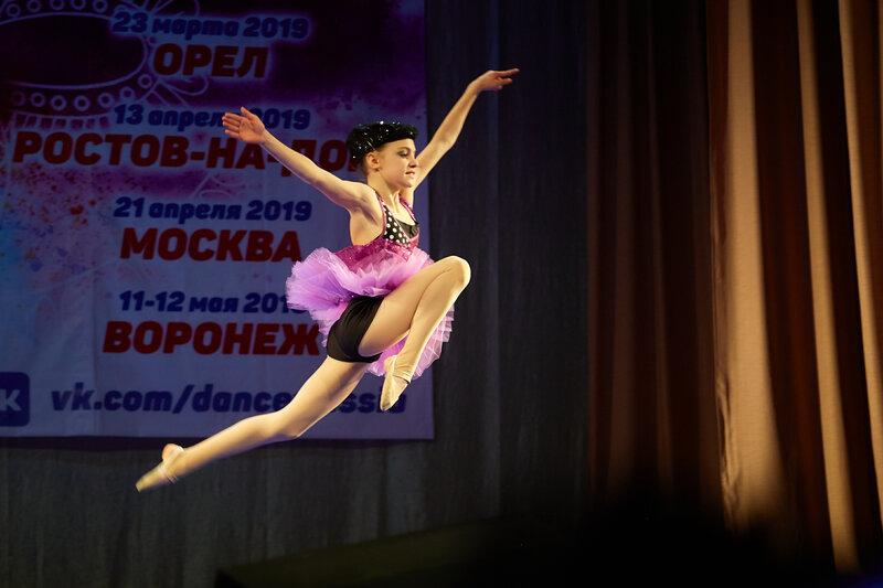 Солисты клуба Дуэт. Международный конкурс Rusdance (1)