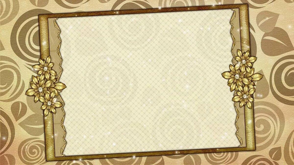 Картинки рамки для слайд шоу