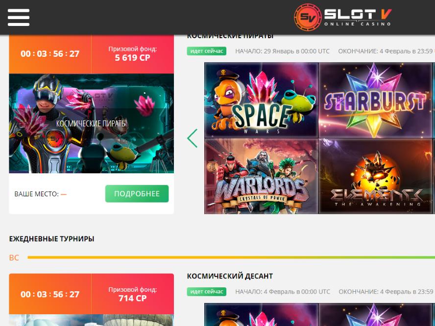 Опыт игры в SlotV Casino (СлотВ Казино)