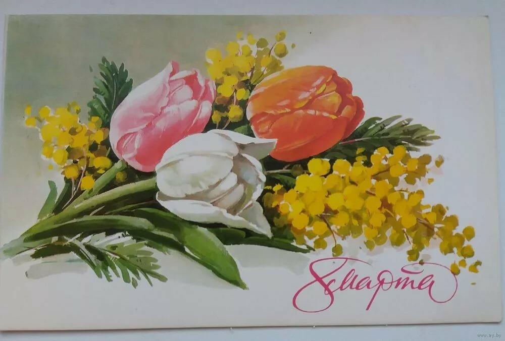 Строителя поздравления, открытки ссср поздравления с 8 марта