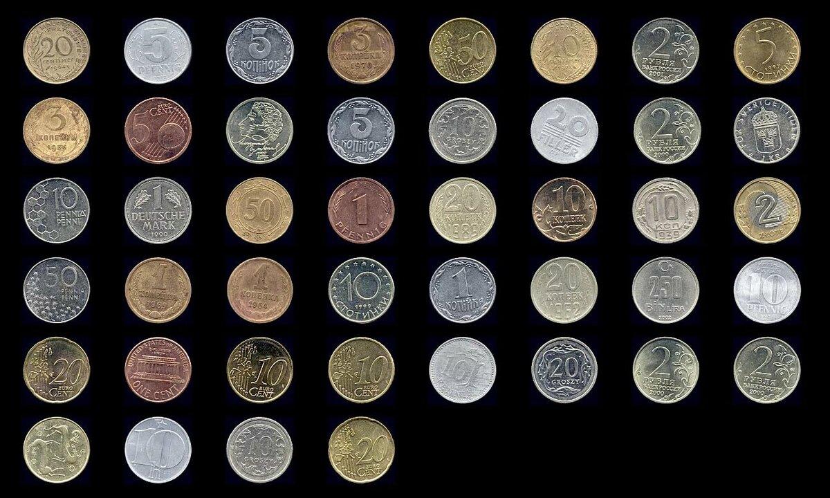 Коллекция монет картинки для детей