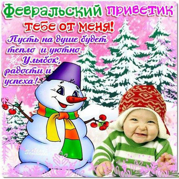 Картинки с последним месяцем зимы