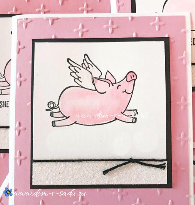 День, сделать открытки с новым годом 2019 свиньи