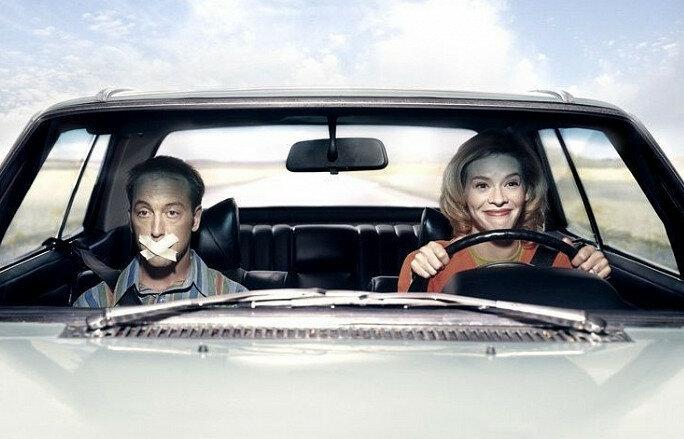 Веронику днем, прикольные картинки за рулем