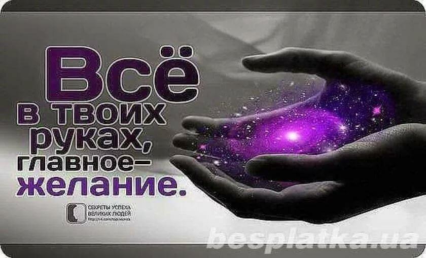 Советские новогодние, картинки с мотивацией на работу в интернете на дому