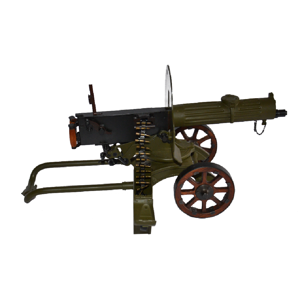 Картинка пулемета для детей