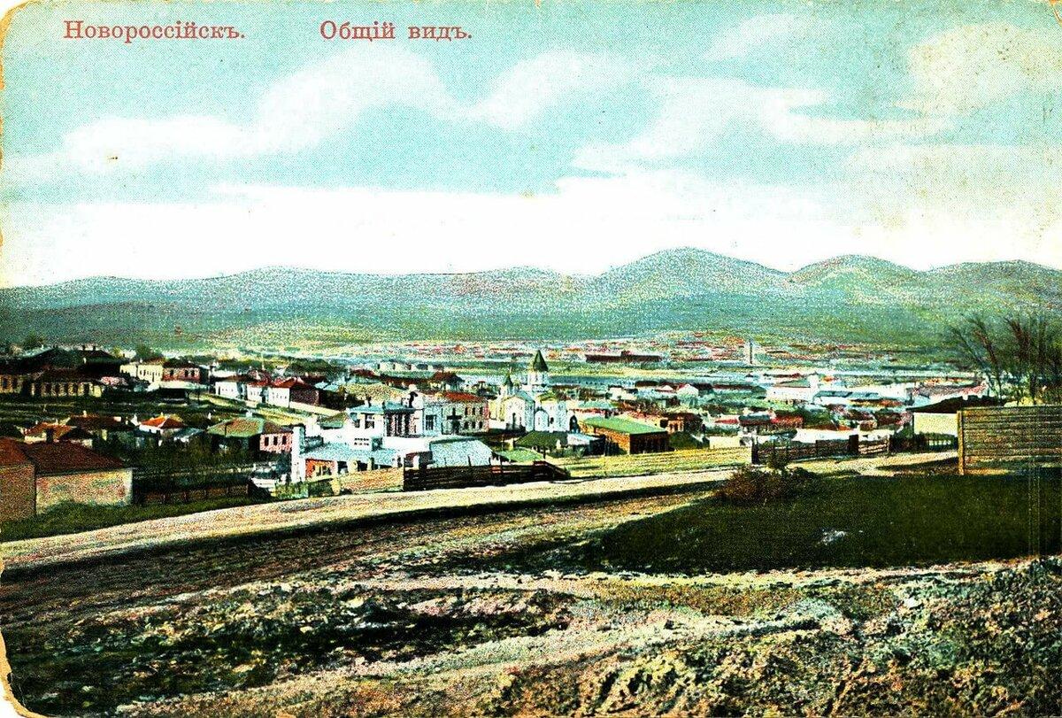 Испанском днем, история новороссийска в открытках