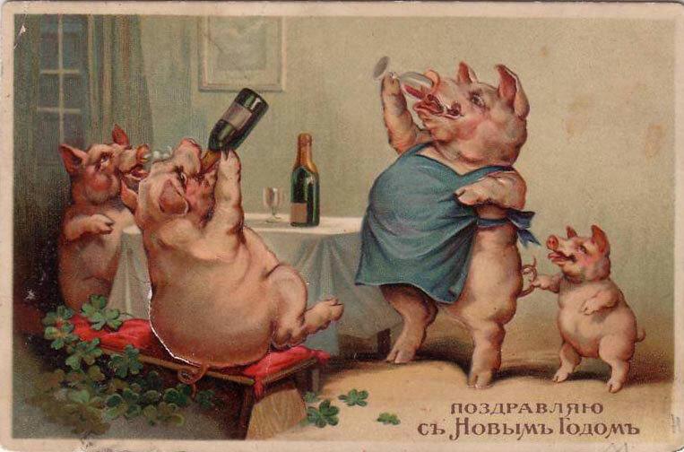 Детей открытка, прикольные открытки поздравления с новым годом 2019 смешные и короткие