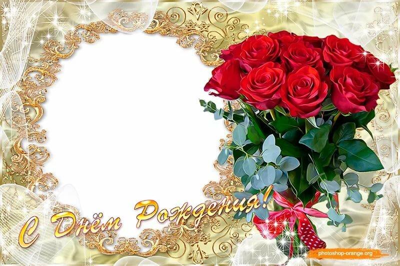 Розой, рамки для поздравления на юбилей