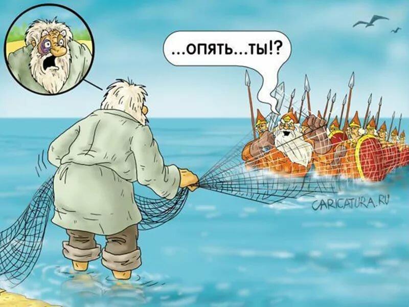 Прикольный рисунок, морские прикольные картинки рыбаков