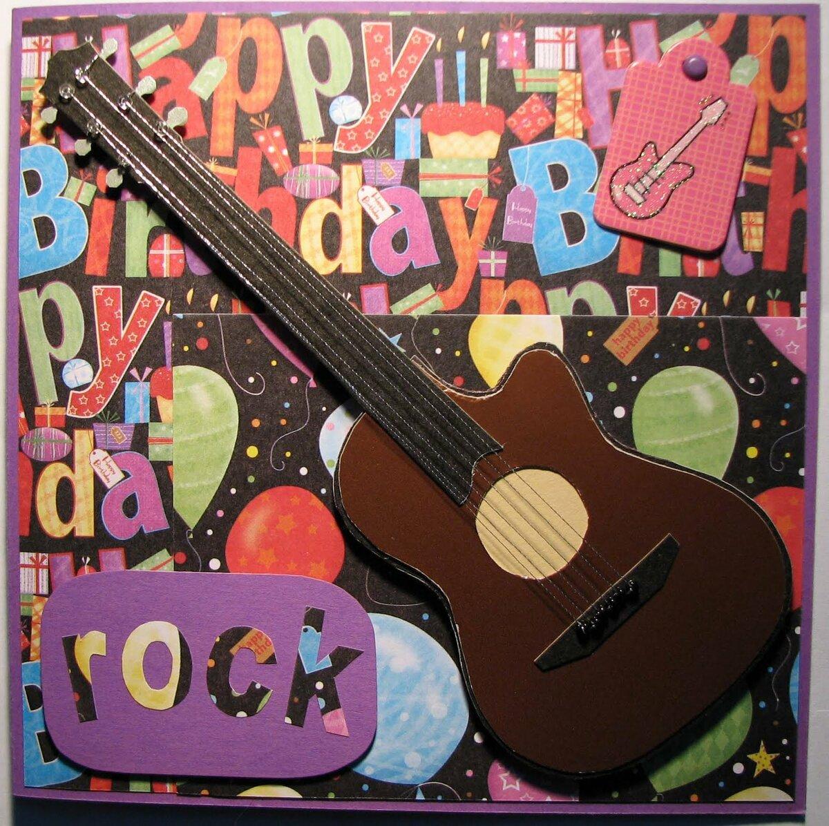 прекрасна, с днем рождения гитарист прикольные картинки отметить, что