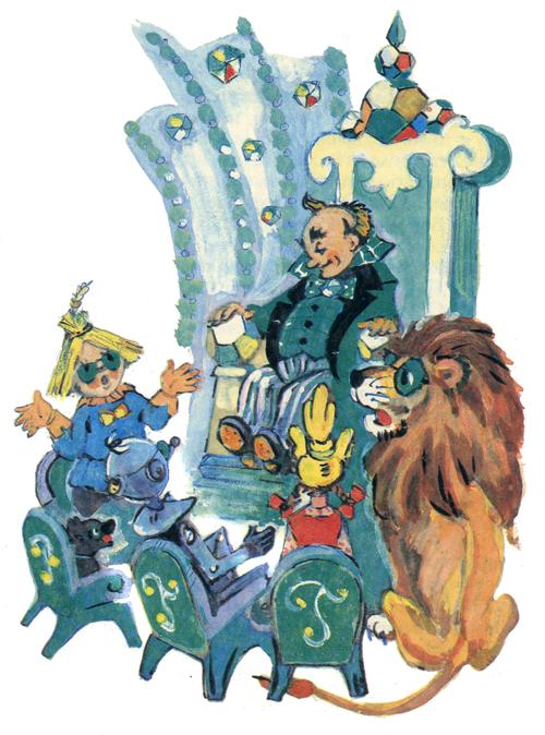 группа картинка гудвин из волшебника изумрудного подборку
