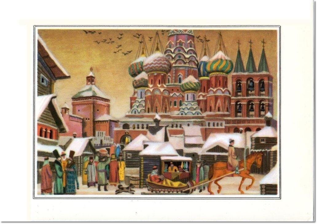 Открытки 16 век, праздником