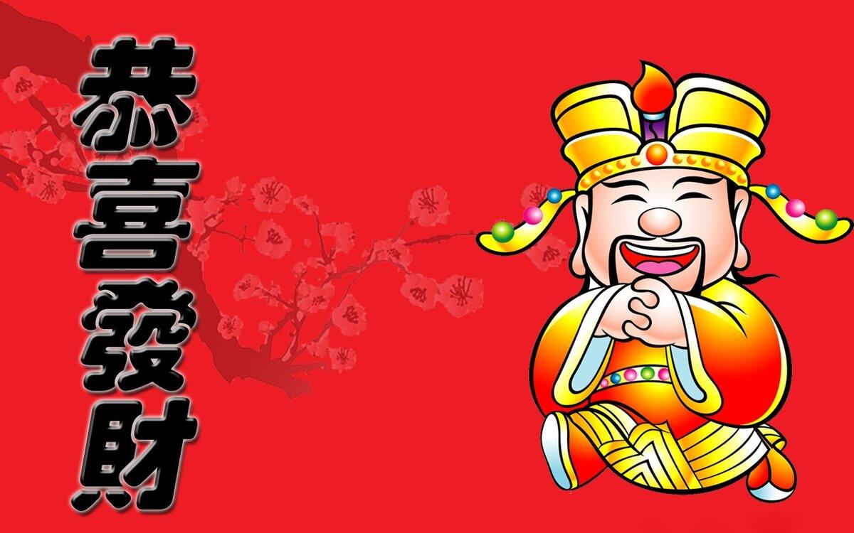 Сегодня, китайские открытки на китайском языке
