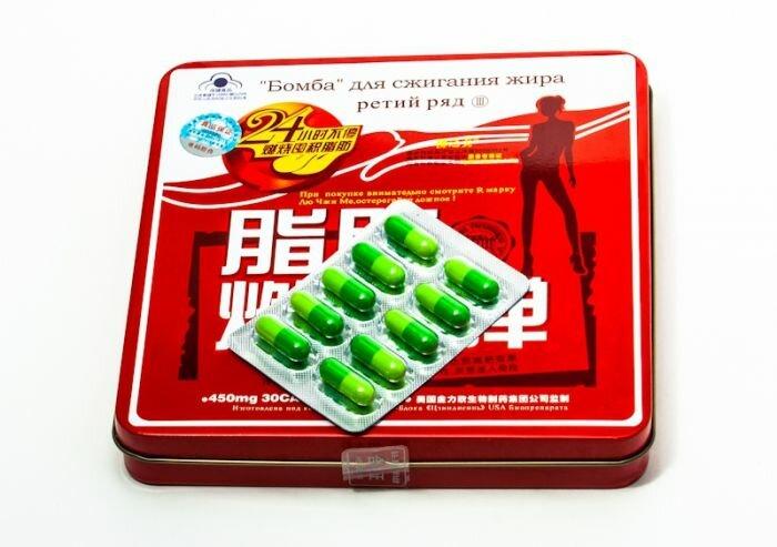 красные таблетки для похудения