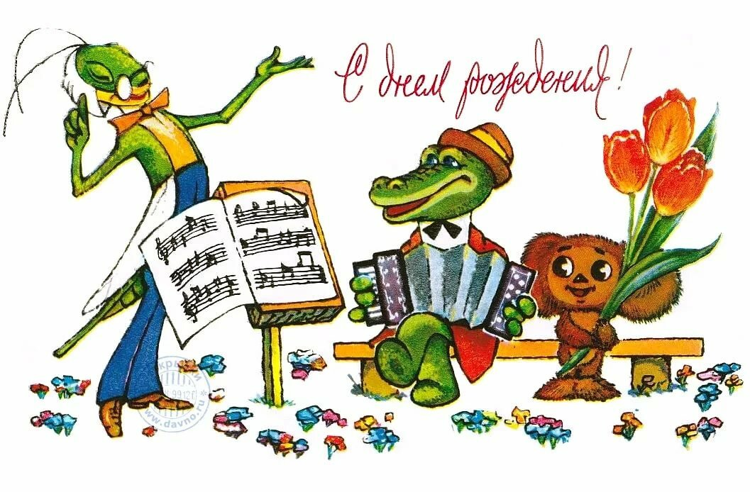 Гифки с днем рождения смешные музыкальные