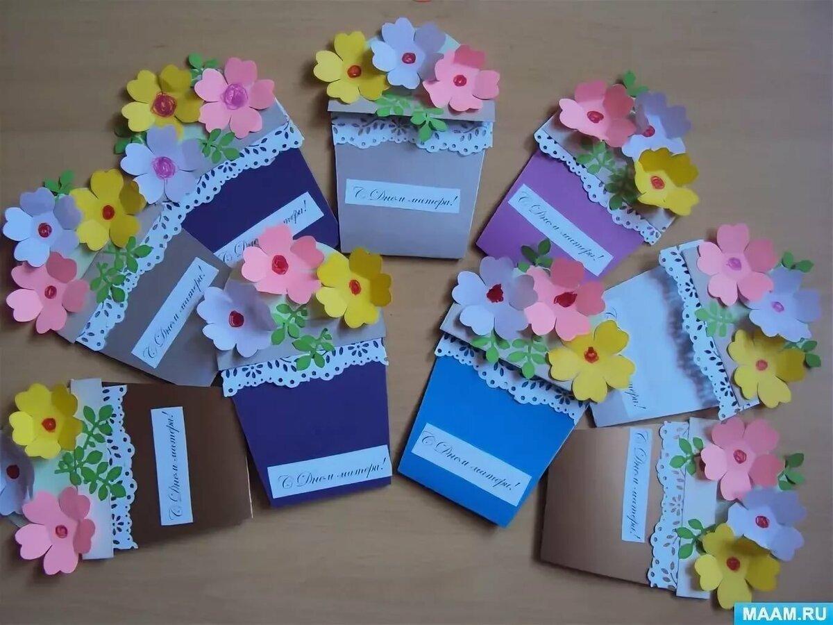 Поздравительные открытки своими руками детский сад