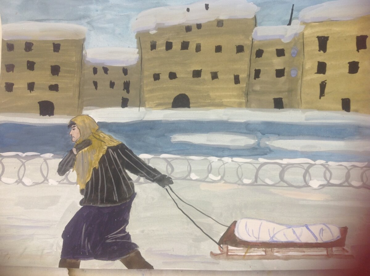 Иллюстрации к блокадному ленинграду капоне первый