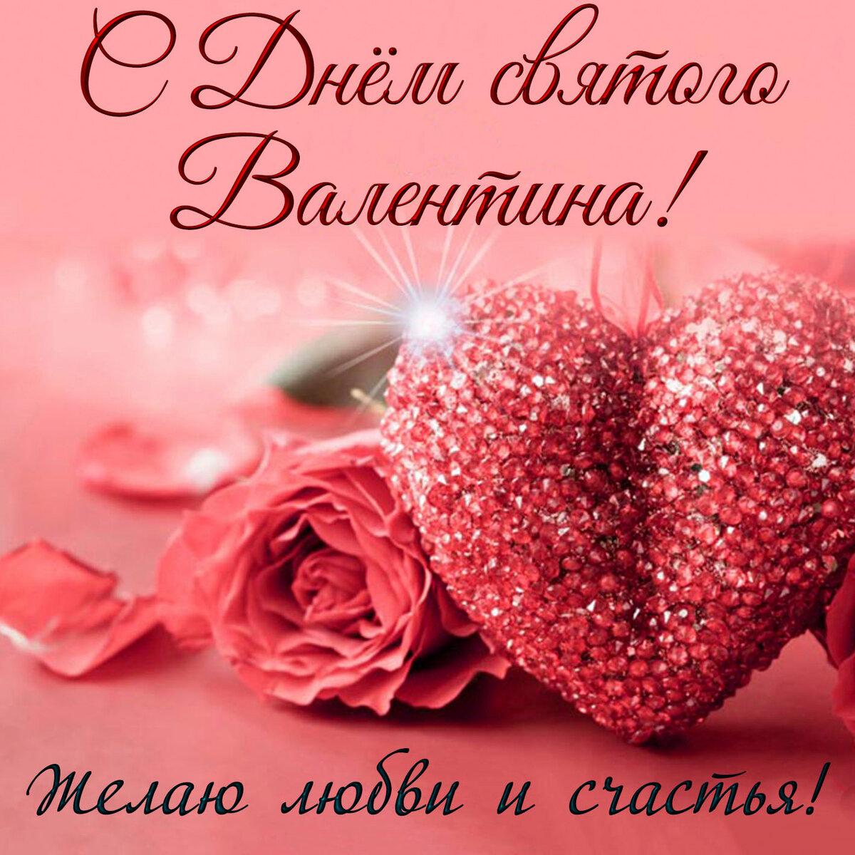 Красивые картинки день валентина