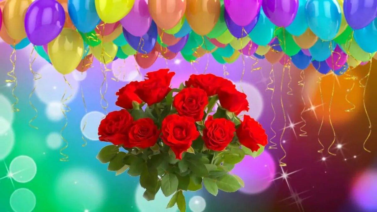 Видео поздравление подружке с днем рождения, для женщины лет