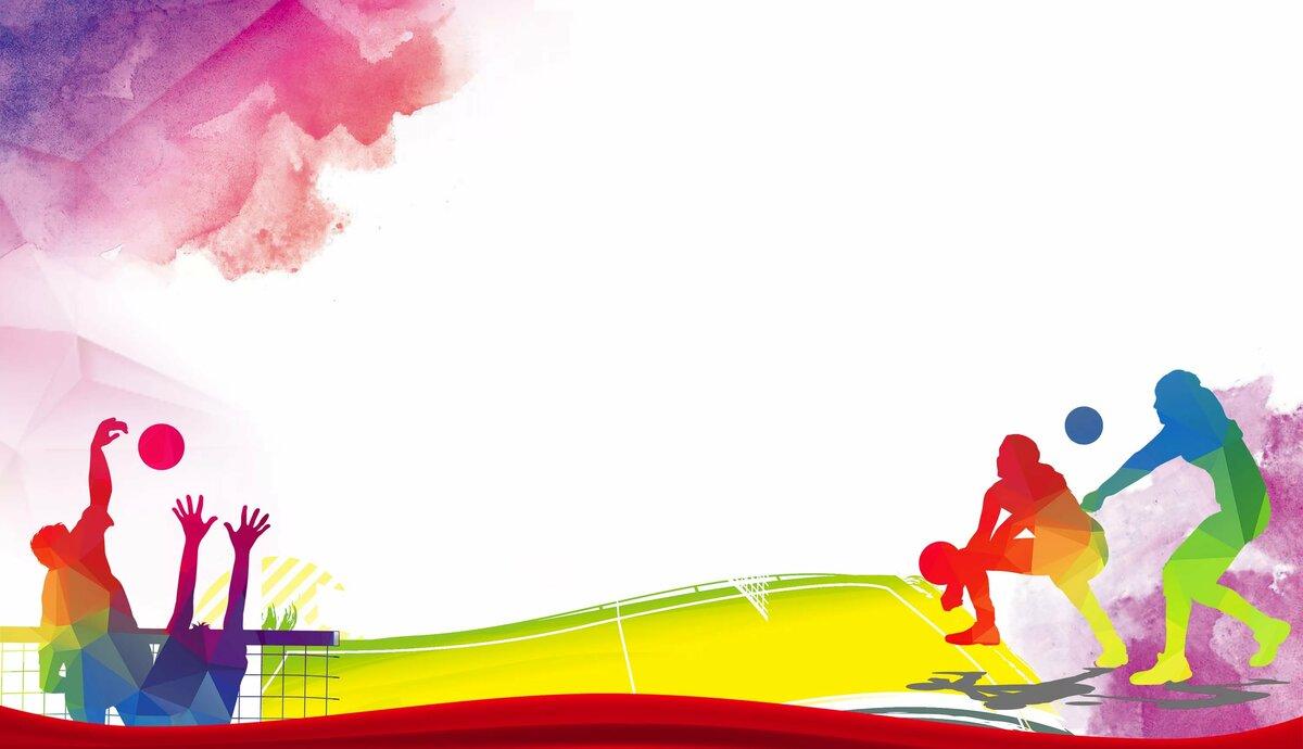 мороз фон для оформление сайта спортивного картинки наступлением каникул