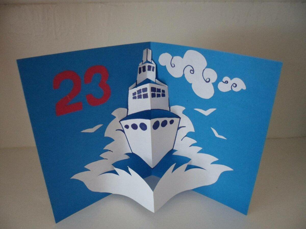 Картинки показатели, конспект урока изготовление открытки к 23 февраля