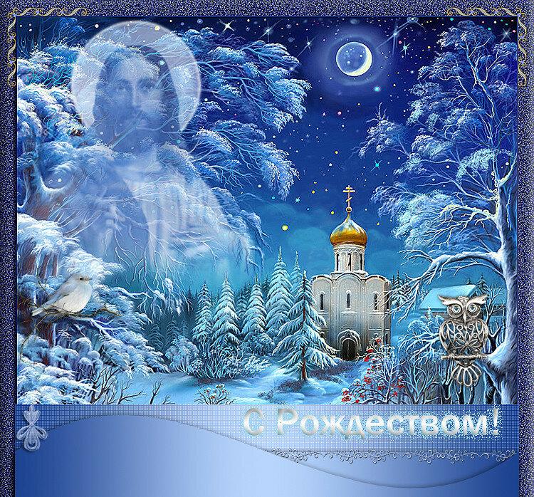 Рождественские церковные открытки
