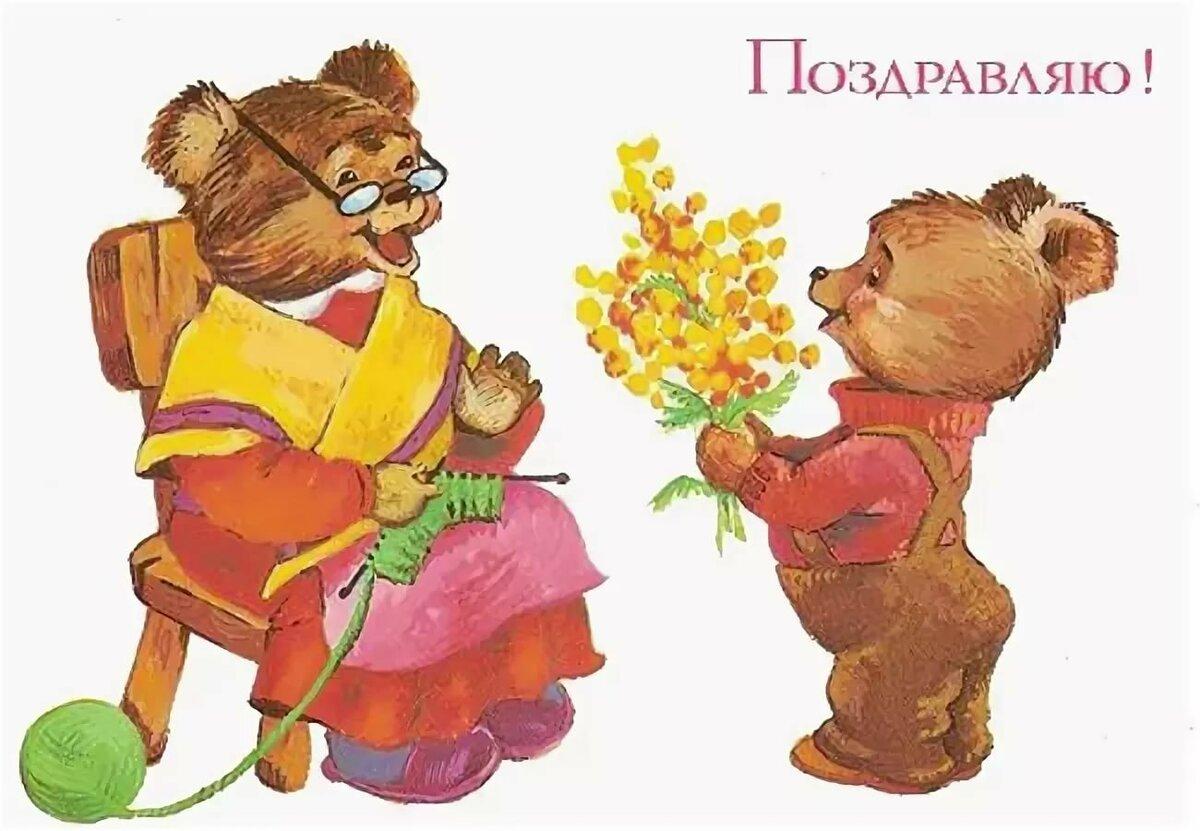 Детские открытки к дню рождения бабушки, поздравлением бухгалтером картинки