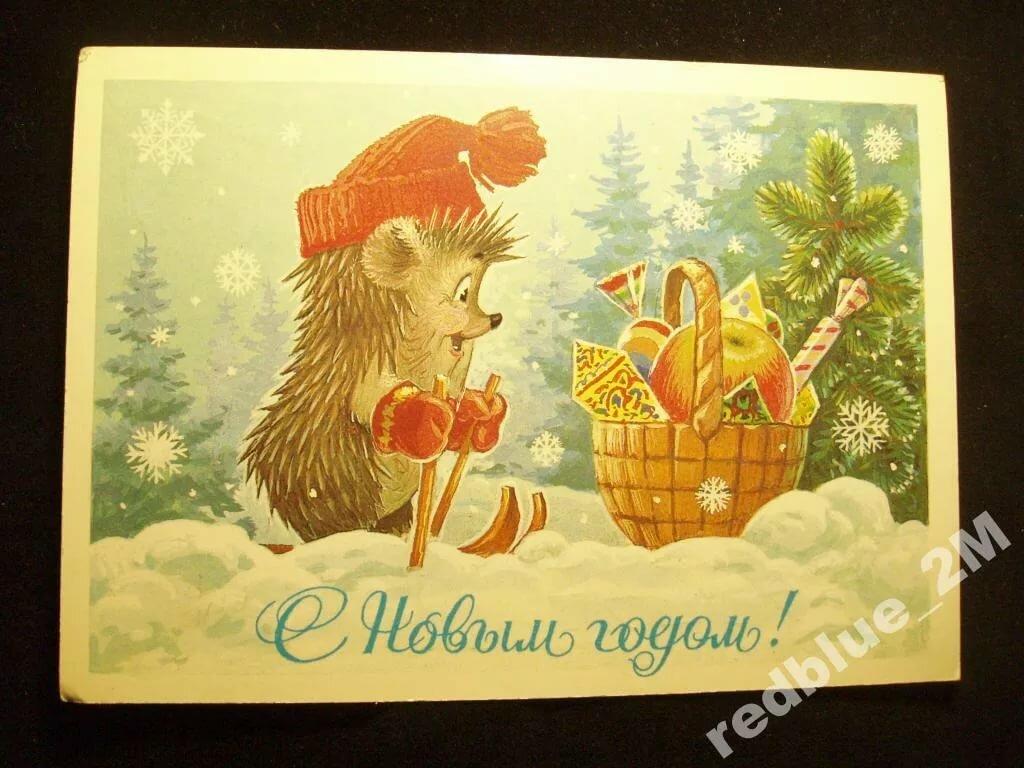 Советская открытка цена