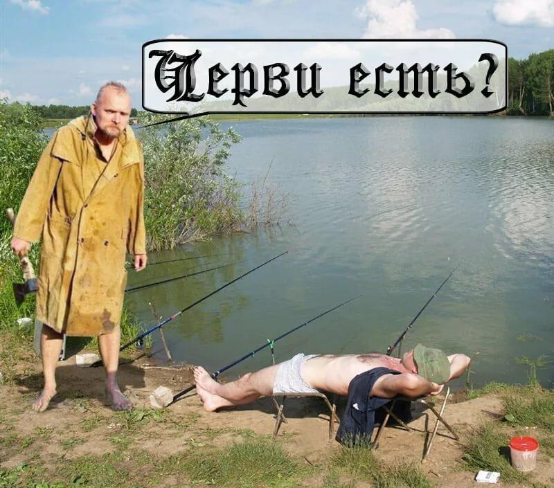 Открытка, прикольные картинки мужики на рыбалке