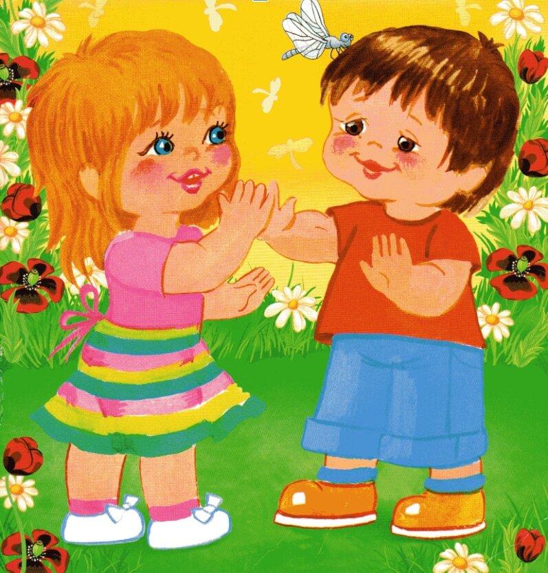 Картинки детей в детском саду в картинках, картинке подруге