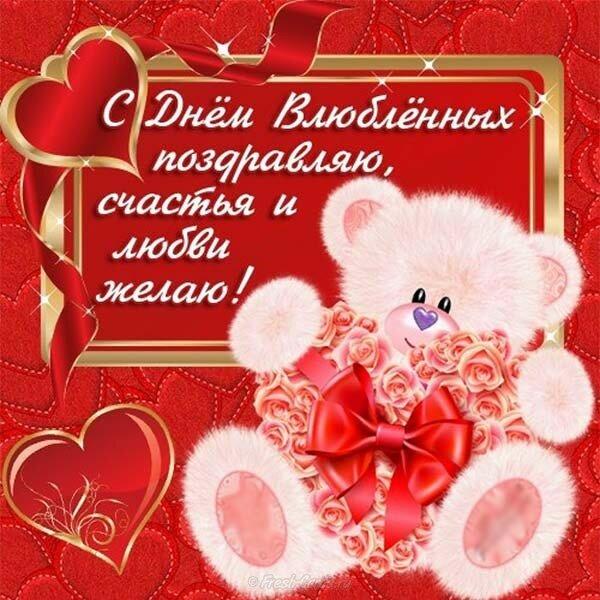 Валентинки поздравления открытки, картинки своими руками
