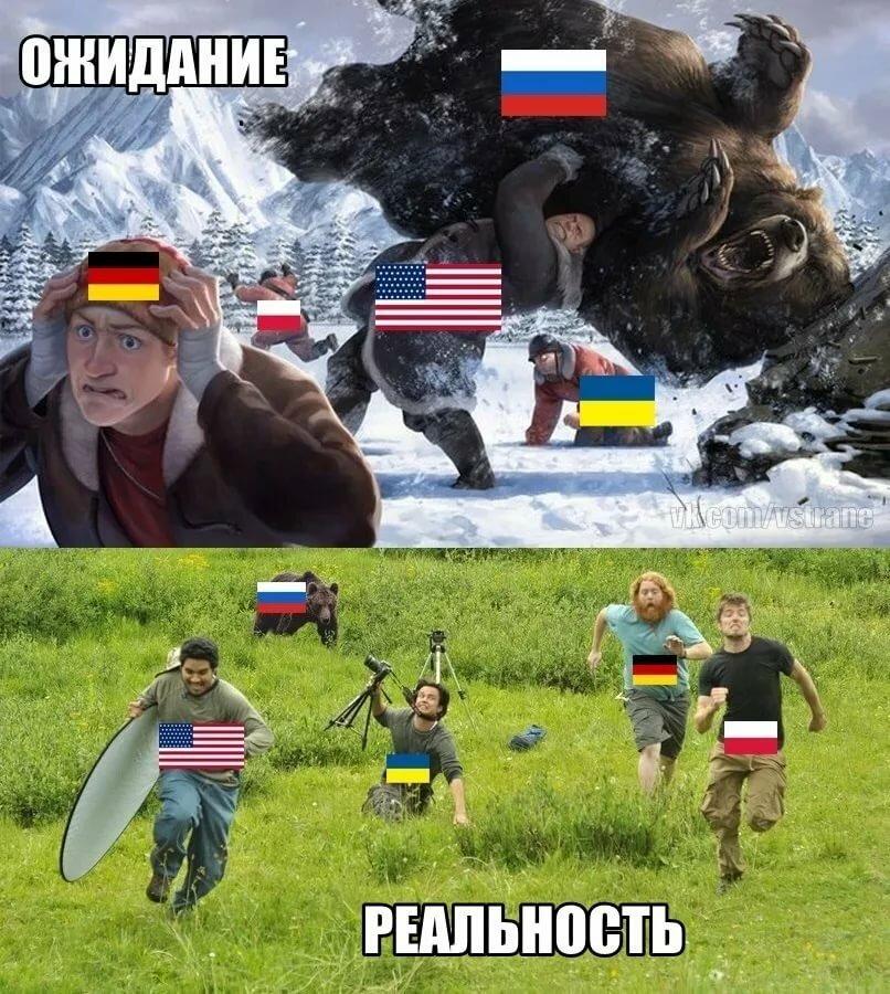 кровососущие клещи смотреть демотиваторы ржачные про россию и америку нашей