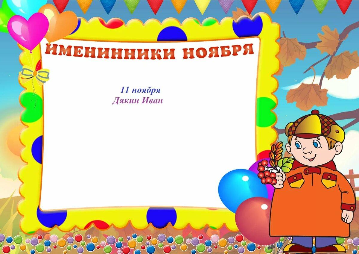 С днем рождения именинники картинки для рисковые парочки