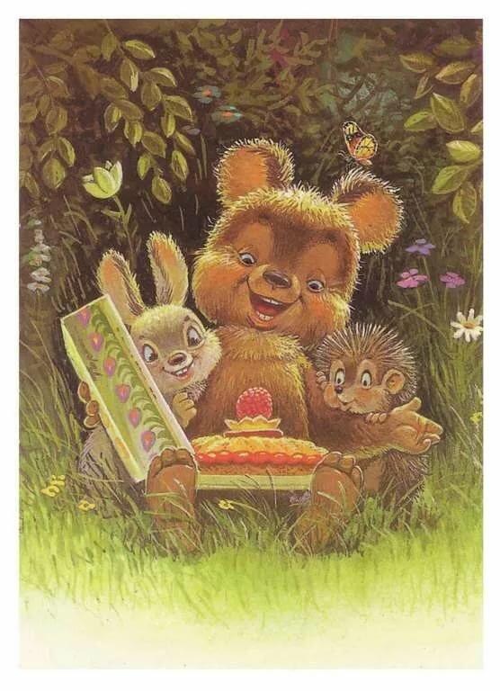 Советские открытки день рождения фото