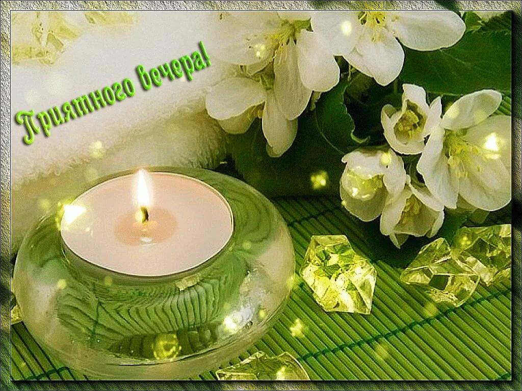 Сердечки для, открытки желаю прекрасного вечера