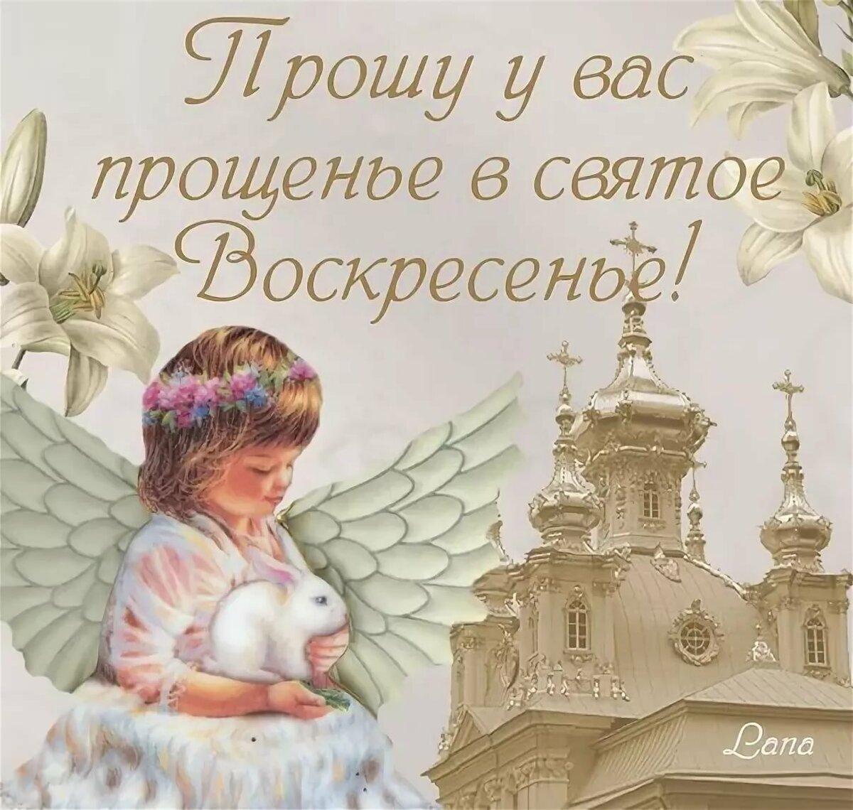 День святого воскресенья картинки гиф, татарском