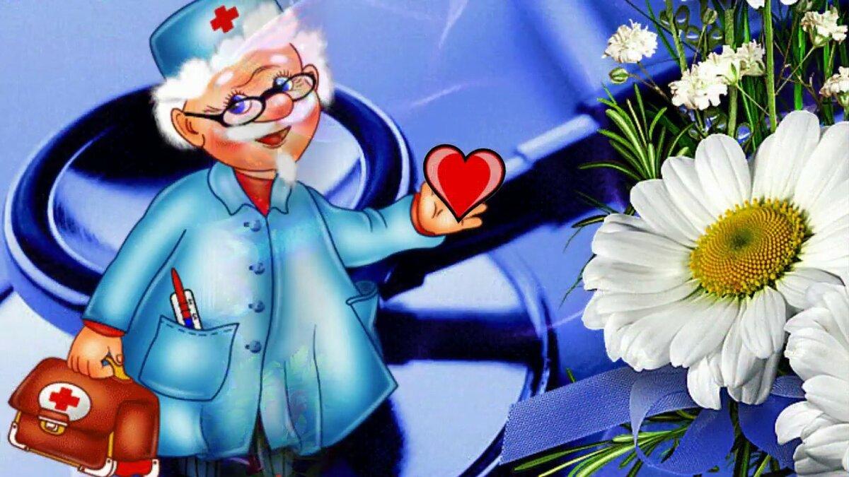 фотографии открытки к дню медика в хорошем качестве хиос получил