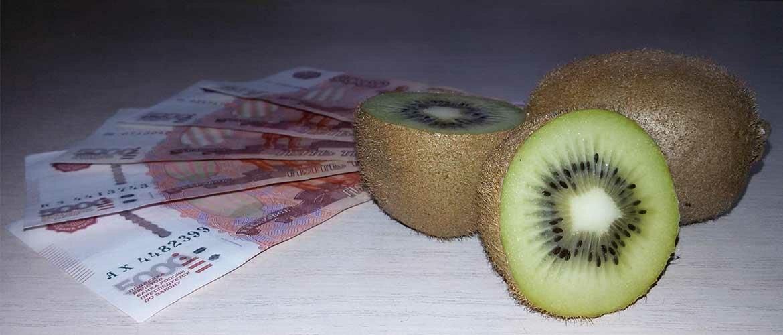 история картинка с деньгами киви настоящее время является