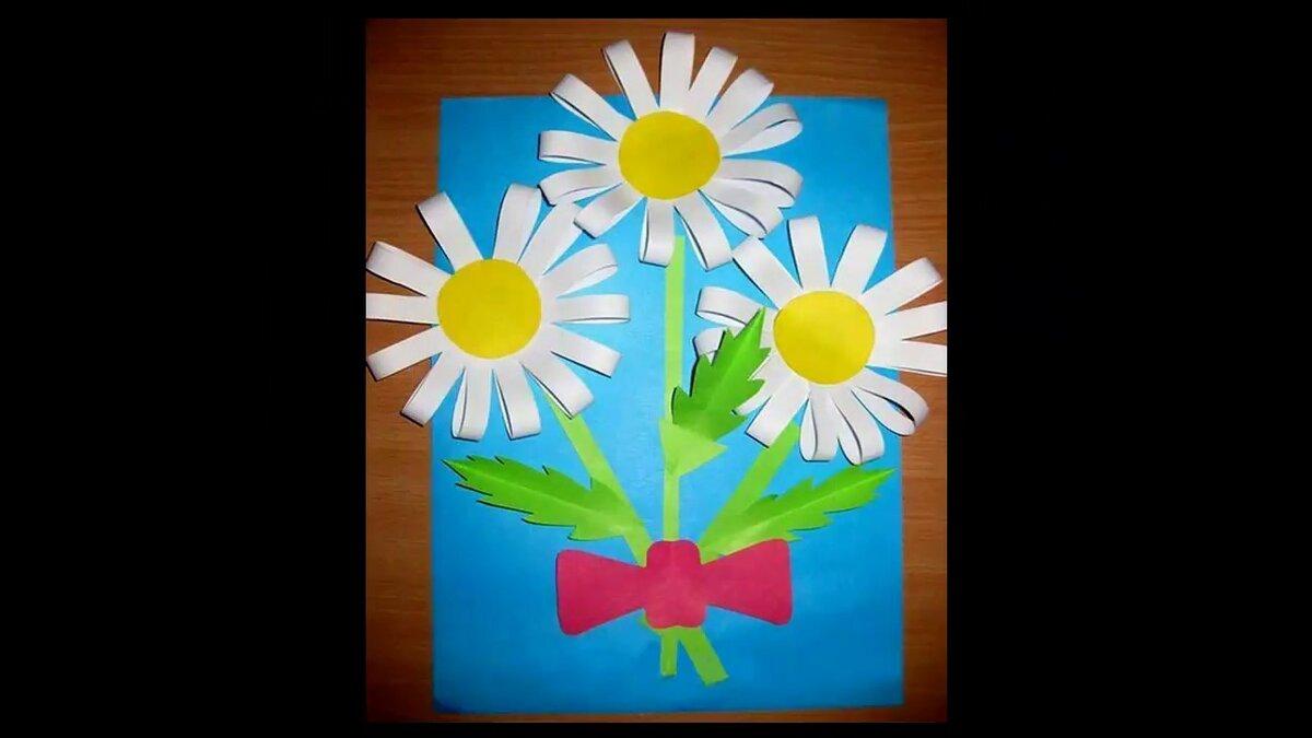 Знак, открытки к дню семьи любви и верности в детском саду