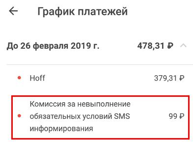 банки партнёры альфа банка без комиссии новокузнецк