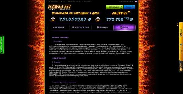 как онлайн казино деньги вулкан снять