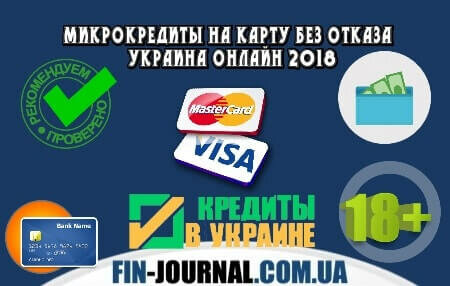 заявка на перевыпуск карты сбербанка