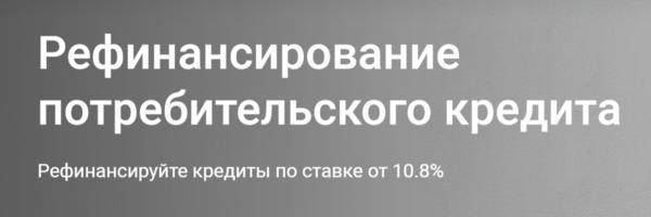 газпромбанк ахтубинск кредитызайм залог доли в квартире