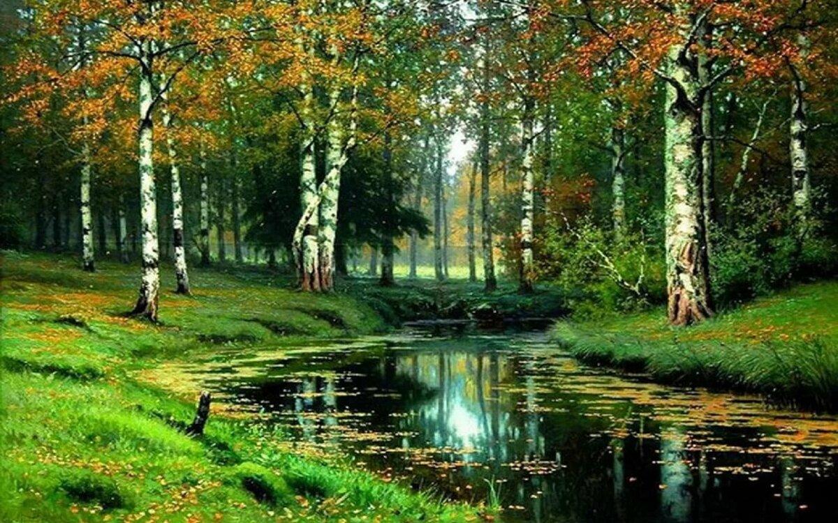 открытки с осенним пейзажем в русском без вспышки