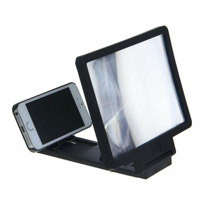 3D увеличитель экрана телефона в Шахтах