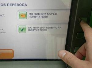 можно ли перевести деньги с кредитной карты сбербанка на дебетовую сбербанка банк уралсиб онлайн личный кабинет