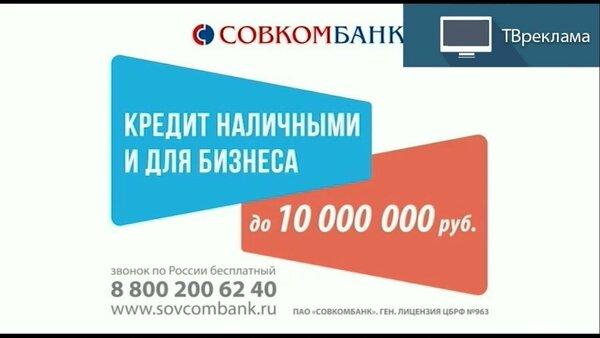 Подать заявление в банки на ипотеку