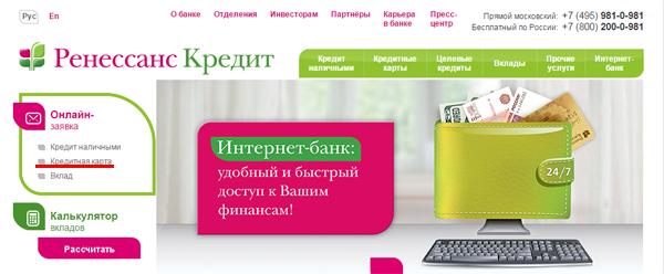 Реестр кредитных организаций россии